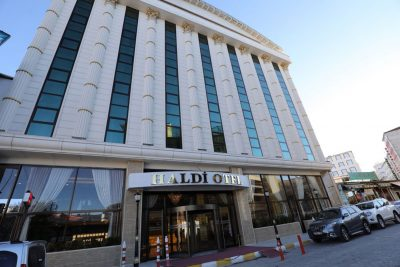 هتل هالدی وان | مهاجر سیر ایرانیان