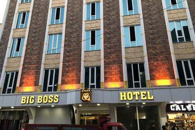 هتل بیگ باس وان   مهاجر سیر ایرانیان