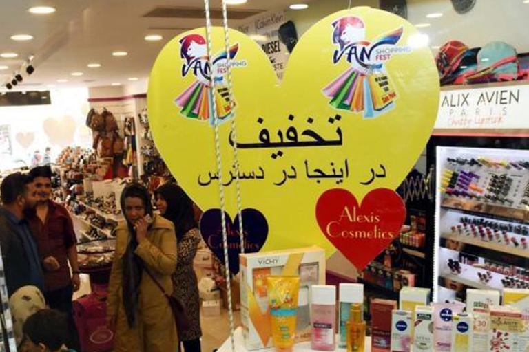 مراکز خرید وان | مهاجر سیر ایرانیان
